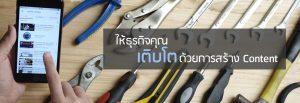 thumb_DSC03136_10242